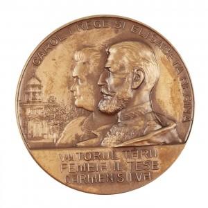 "Medalie ""Azilul Elena Doamna"", gravor Theodor Radivon, București, 1912"