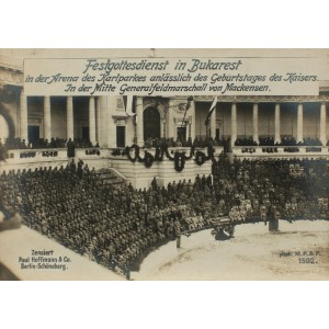 Fotografie surprinzând festivităţile trupelor germane împreună cu mareşalul von Mackensen din parcul Carol din Bucureşti, organizate cu ocazia zilei de naştere a Kaiserului, Bucureşti, 1918