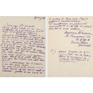 Scrisoare a actriței Mărioara Voiculescu, purtând semnătura olografă