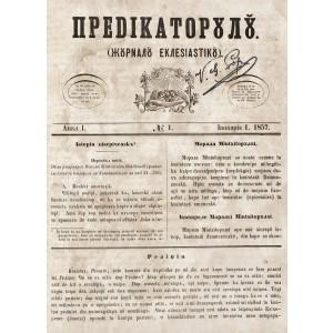 """""""Predicatorulu"""", prima revistă ecleziastă din România, Anul I, 1857"""