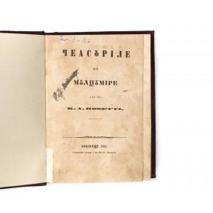 """""""Ceasurile de mulțumire"""", de C.A. Rosetti, București, 1843, prima publicație a lui C.A. Rosetti, raritate extremă"""