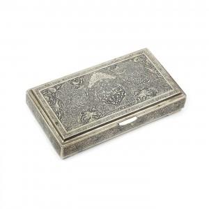 Cutie din argint, amplu decorată cu arabescuri