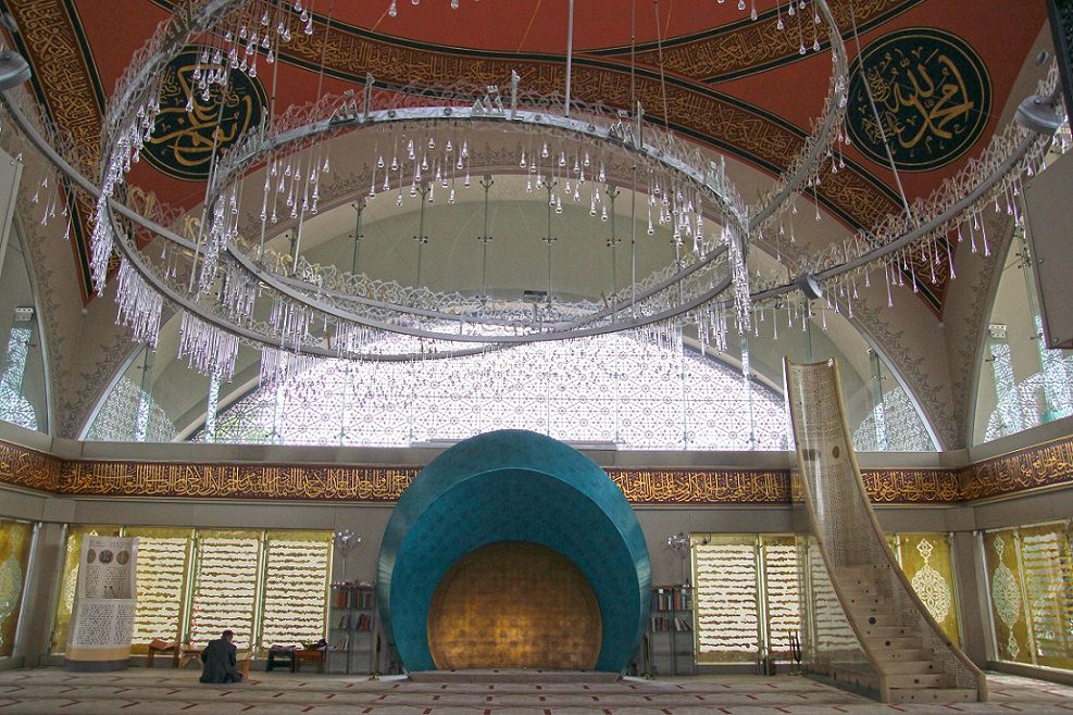 Sakirin Mosque interior
