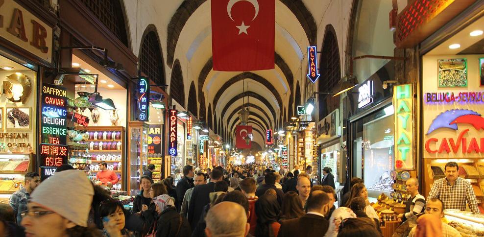 spice bazaar inside