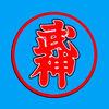 Conferencia:  Ninjutsu