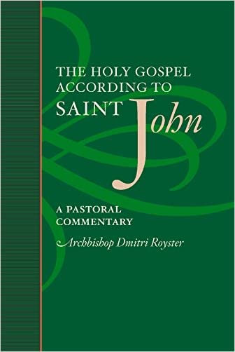The Holy Gospel according to Saint John - 9780881415162