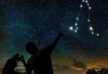 Astronomia ikastaroa otsailak 1,8,15 eta 22