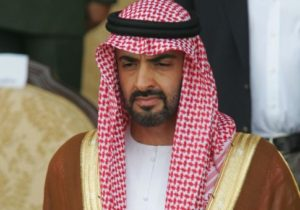 Sheikh Mohammed Bin Zayad Al Nahyan and Princess Salama | The Most Extravagant Weddings Of All Time