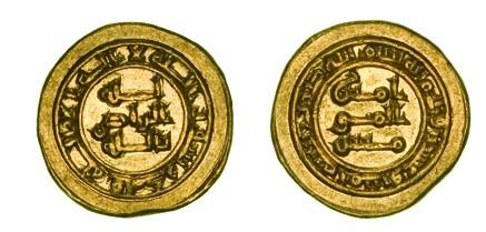 dinar abaside