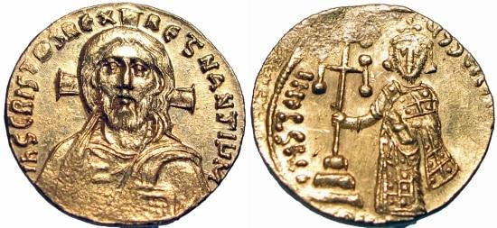 sólido Justiniano II