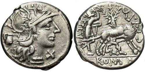 denario Sexto Pompeyo