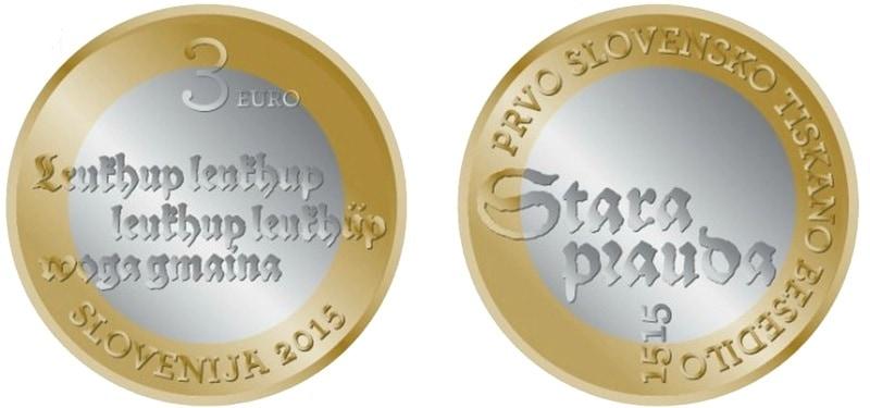 Eslovenia, 3 euros conmemorativa