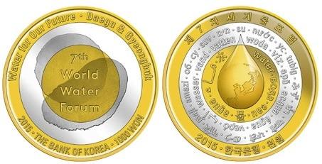 Corea, 1000 wons conmemorativa del Foro Mundial del Agua