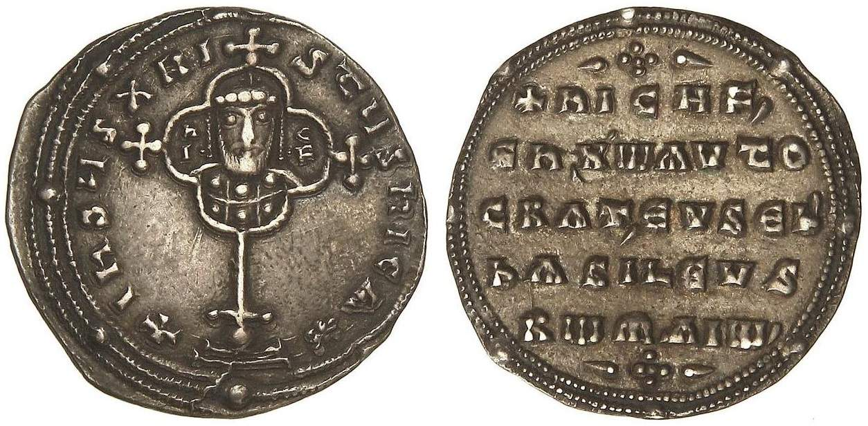 moneda bizantina