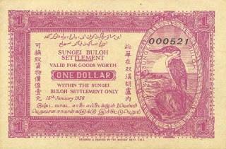 monedas lazaretos Malasia