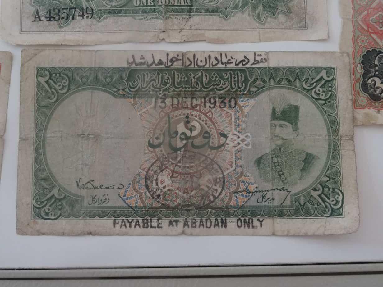 billetes persas