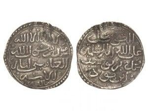 Dirham. Al Mutawakkil Ben Hud (625-635h). Malaqa (Málaga)