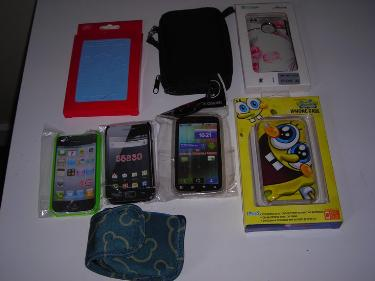 http://s3-eu-west-1.amazonaws.com/bumblebeeauction/201403/phone cases.jpg