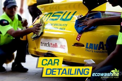 Car wash deals western sydney