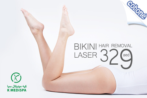 kmedispalaserbikini Remove unwanted hair in various places to choose from with laser hair ...