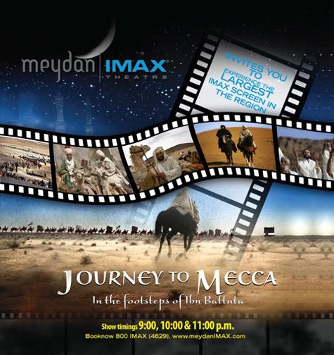 Meydan imax deals