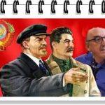 Como Trotsky, Roures quiere conquistar el estado para luego derrocar al gobierno. Pónganse a temblar