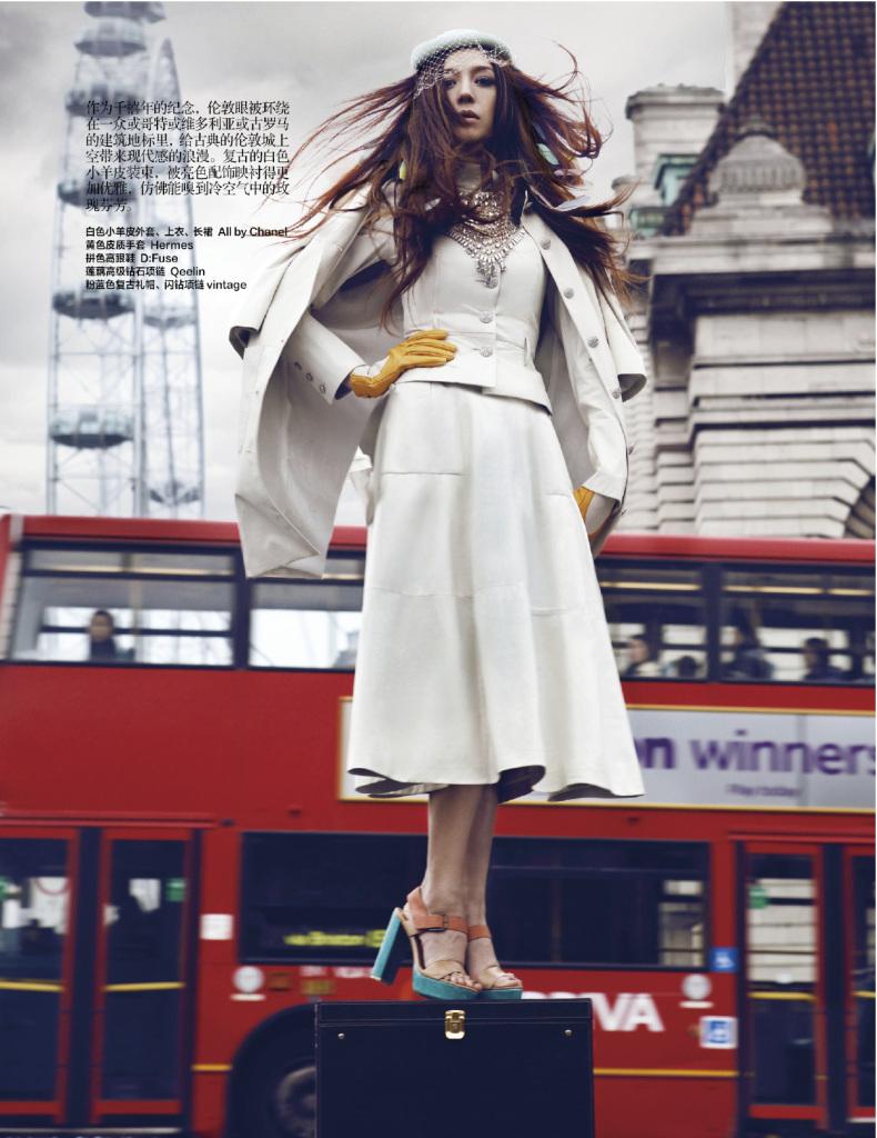 Harpers Bazaar China - Makeup by Megumi Matsuno / Hair by Craig Marsden