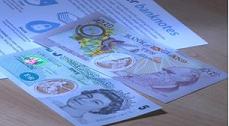 UK banknotes