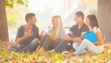 Rester sur votre campus pendant l'été: l'option tranquillité