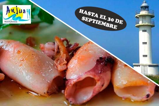 """De una carta especial """"Verano 2017"""" degustarás 6 o 7 exquisitos platos, en Ajo ¡junto a la playa de Cuberris!"""