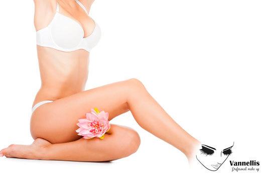 Depilación a la cera de piernas completas + ingles en Vannellis Professional Make Up ¡El método más ultilizado para la depilación!
