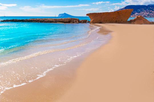Disfruta de unas merecidas vacaciones de Sema Santa en La Costa Blanca ¡Con alojamiento de 3 noches en el hotel Jorge I de El Campello en régimen de media pensión!