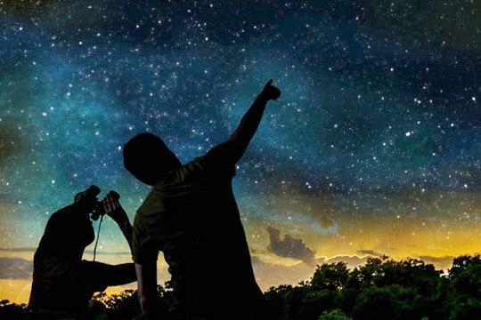 Regala una estrella