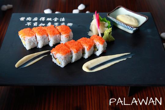 Menú japonés de 6 platos en el Rest. Palawan ¡Nueva apertura! (Irún)