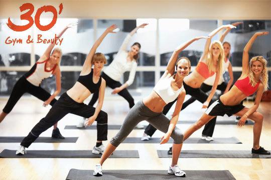 Ponte en forma con 1, 2 o 3 meses en el gimnasio femenino 30 Minutos ¡Presumirás de cuerpo perfecto con sesiones de tan solo 30 minutos!