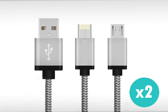 Cable dual USB