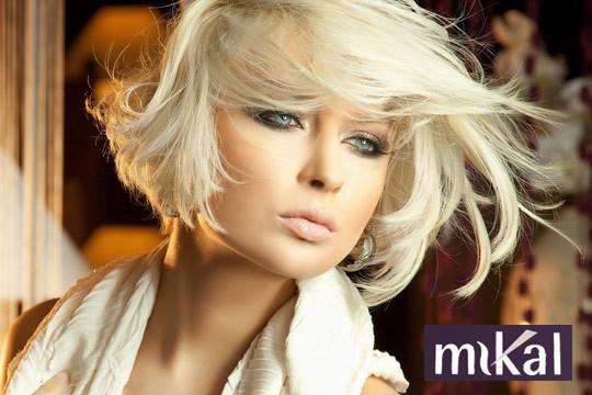 Renueva tu look esta temporada con una completa sesión de peluquería: Lavado + Hidratación de queratina + Corte + Peinado, y opción a tinte o mechas para dar un toque de color a tu melena