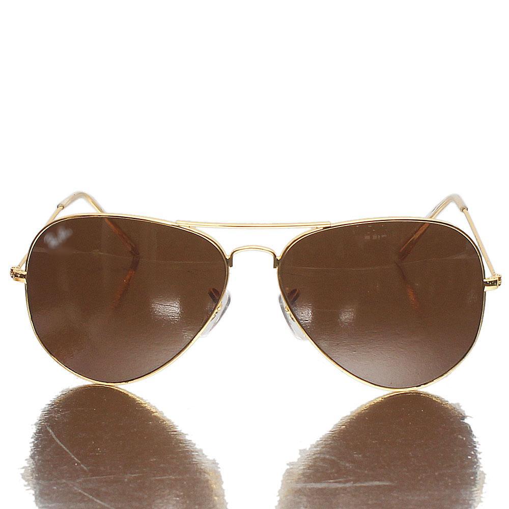 Gold Aviator Dark Lens Sunglasses