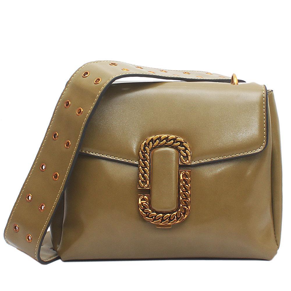 Bonita Green Leather Small Handbag