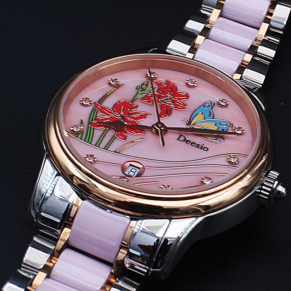 Deesio Cinderella Steel Pink Ceramic Water Resistant Ladies Watch