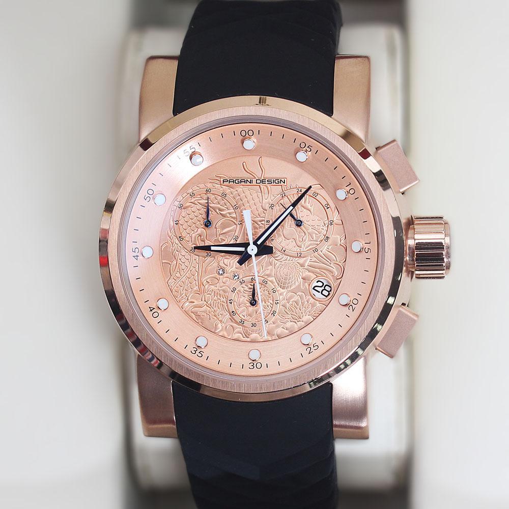 P-Design Black Rubber Strap Chronograph Watch