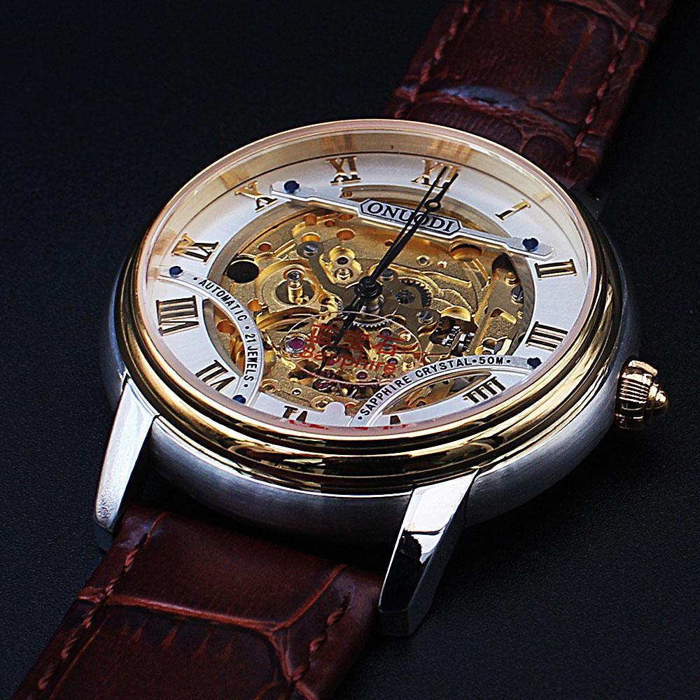 Shanghai Nudi Brown Leather Automatic Skeletal Watch
