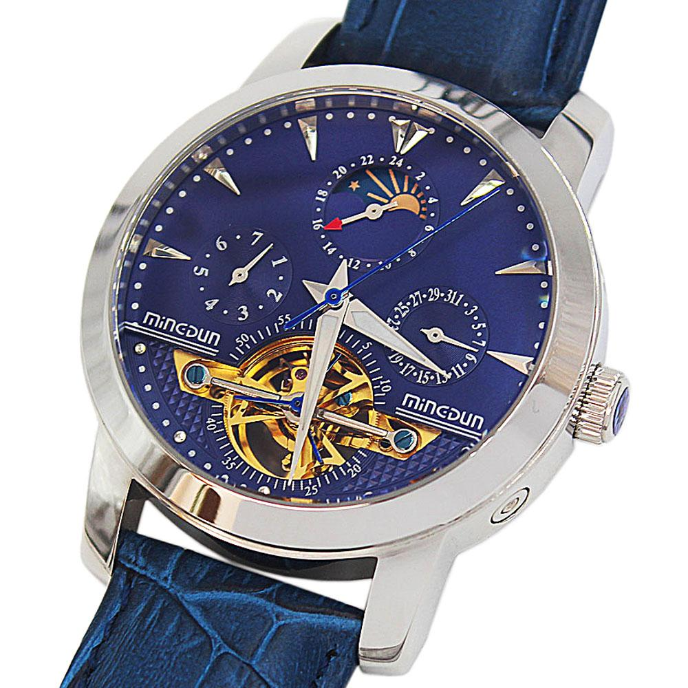 Shanghai Marcello Steel Blue Leather Automatic Pilot Watch