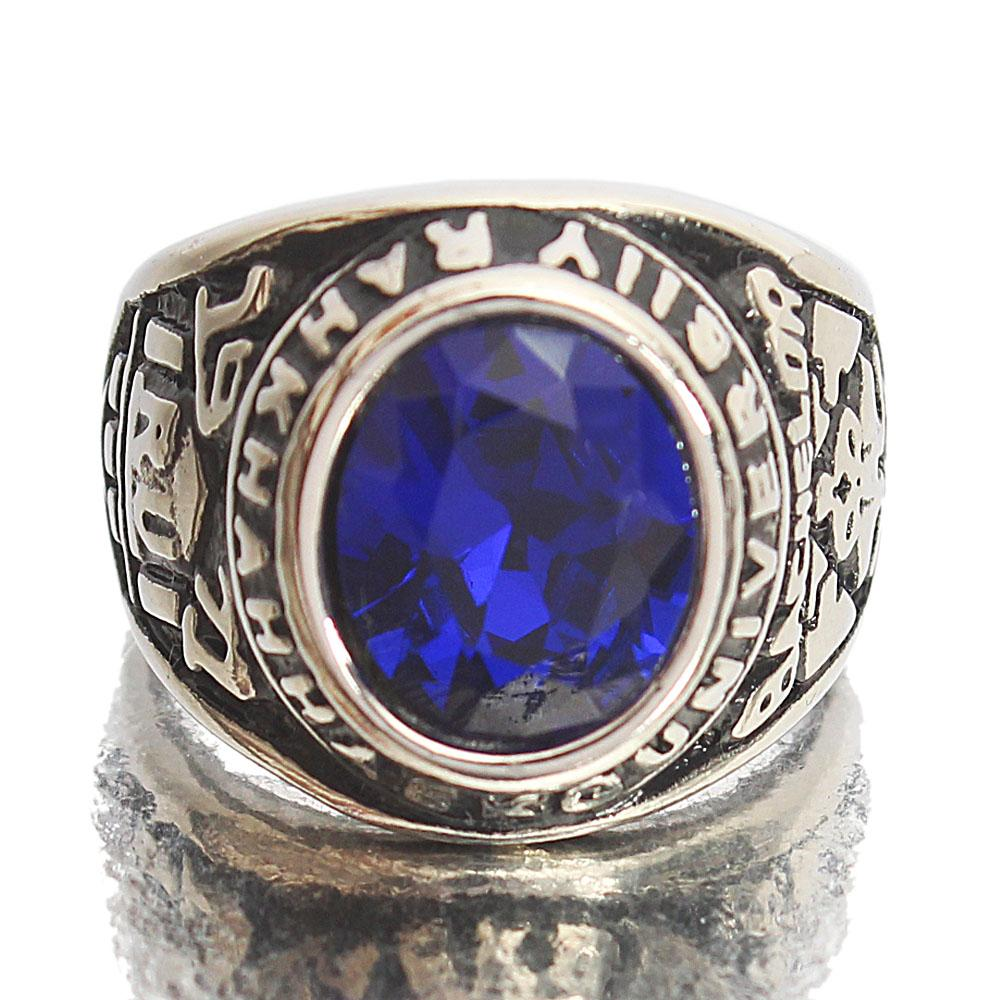 Silver Steel Blue Stoned Ring