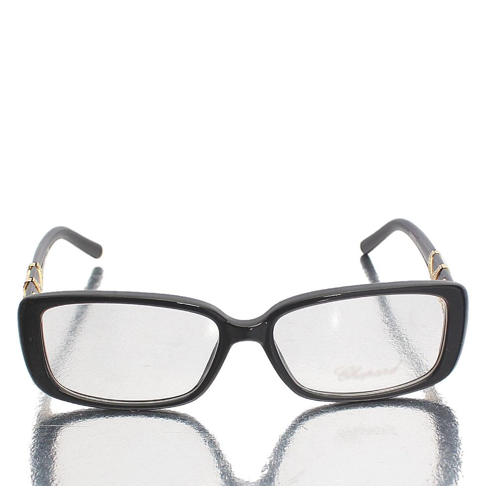 Black Gold Eyes Clear Lens Glasses