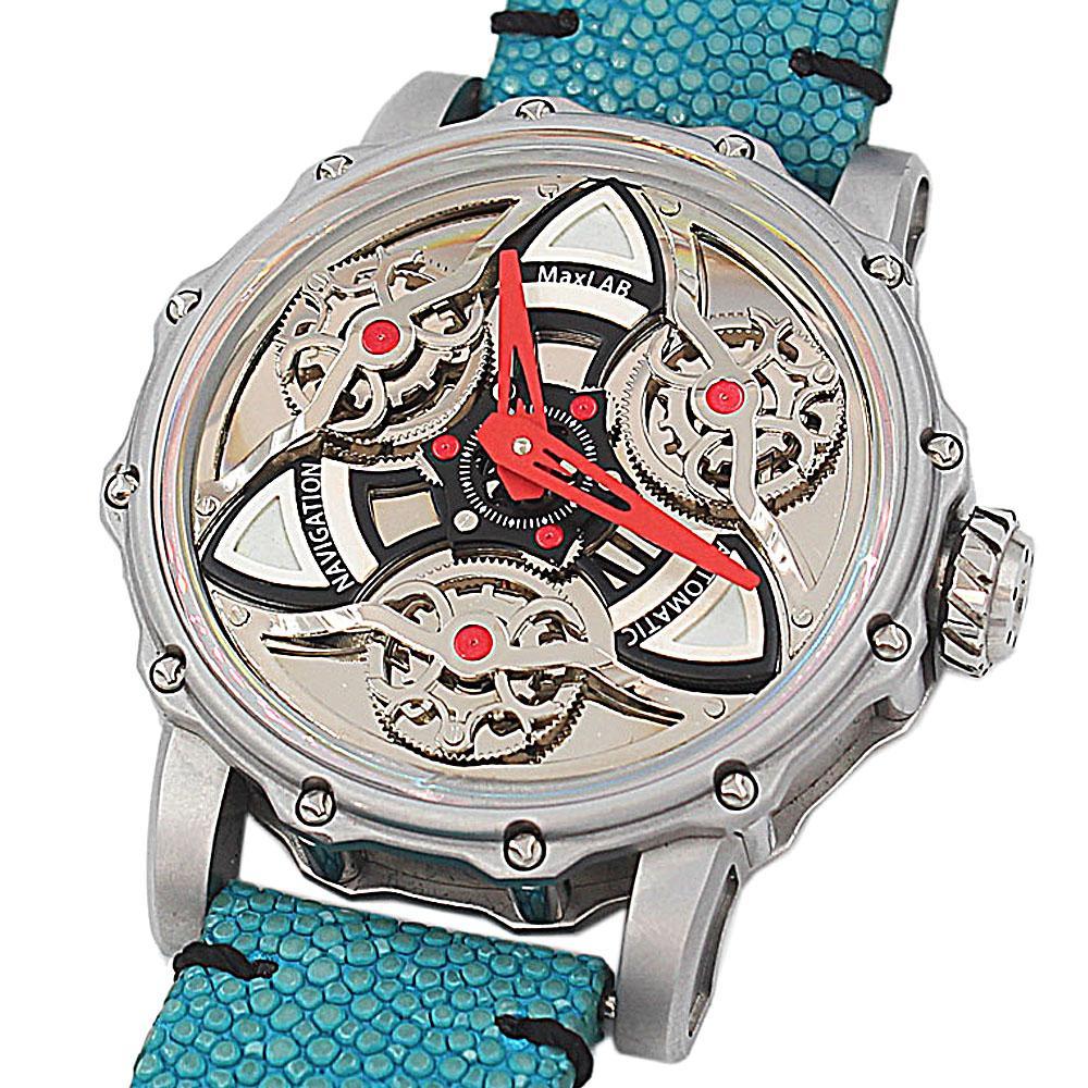 MaxLab Navigation Turquoise Snake-Skin Strap Automatic Watch
