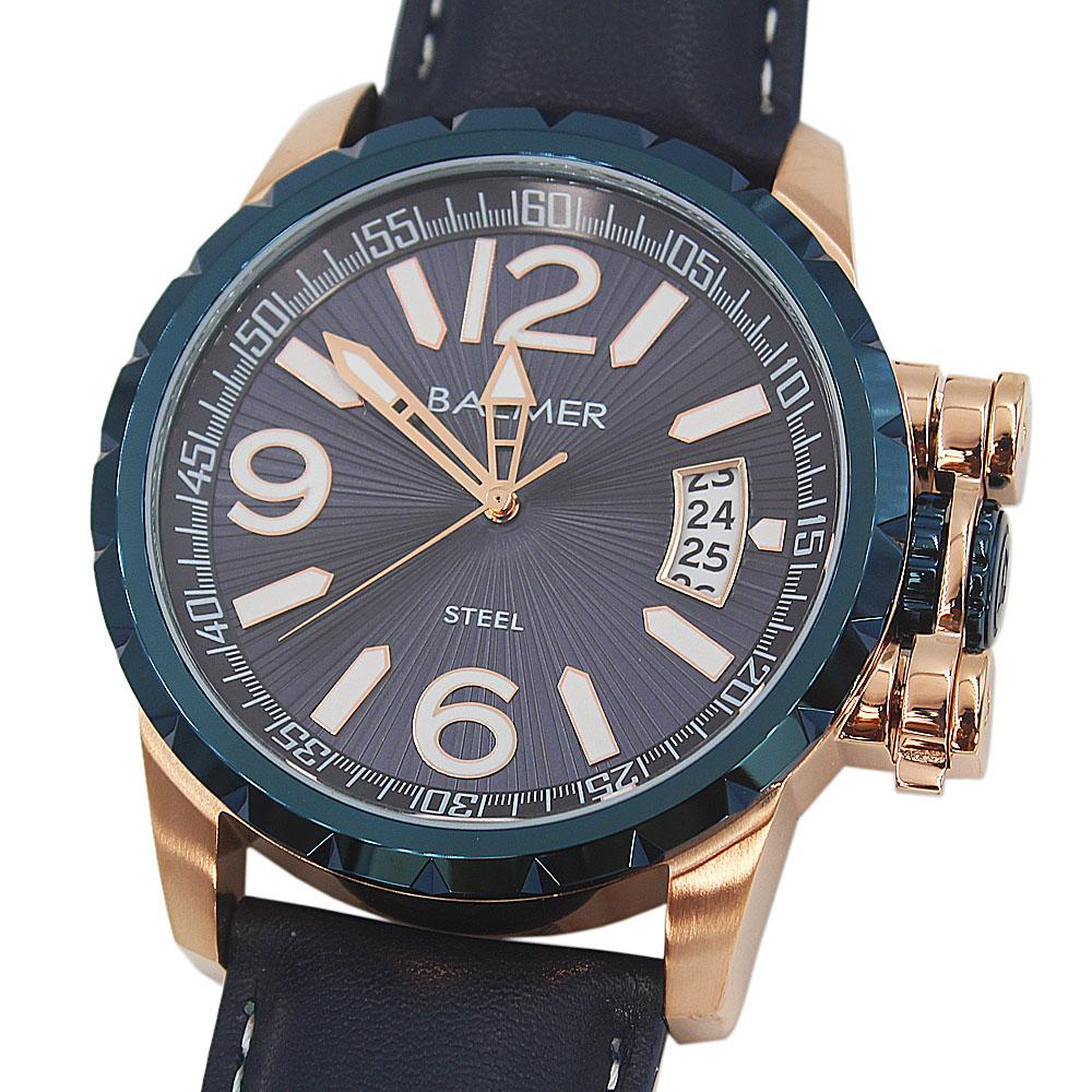 Big Bang Blue Leather Divers Watch