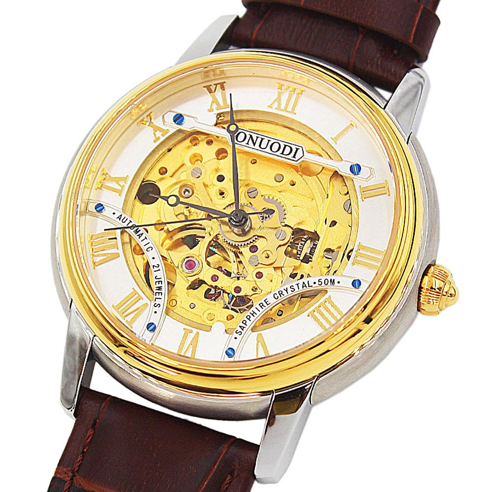 Shanghai Nudi Brown Leather Automatic Skeletal Watch