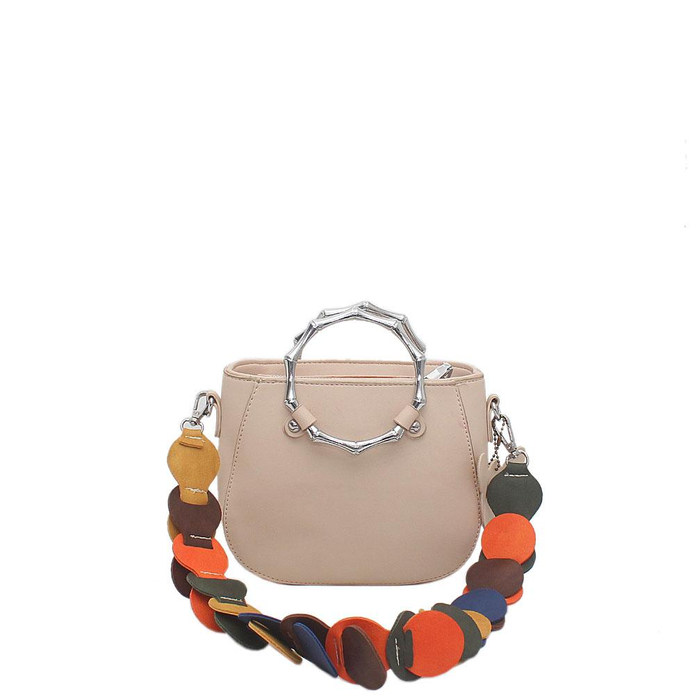 Beige Leather Small Handle Bag