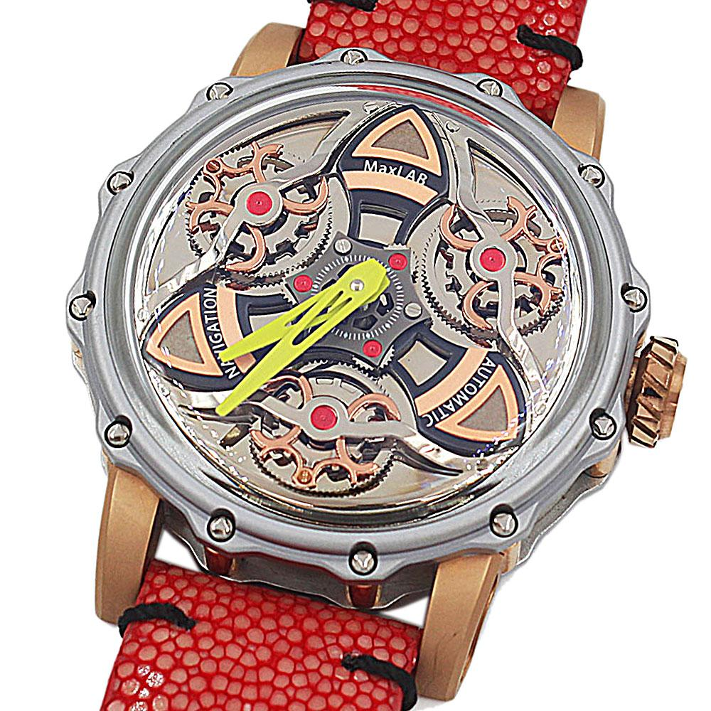 MaxLab Navigation Red Snake-Skin Strap Automatic Watch